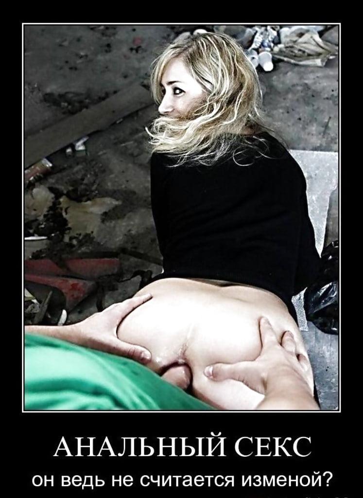 Секс Приколы