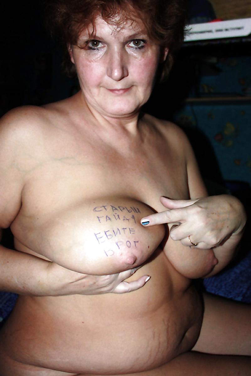 timoshina-lyudmila-nikolaevna-porno-foto