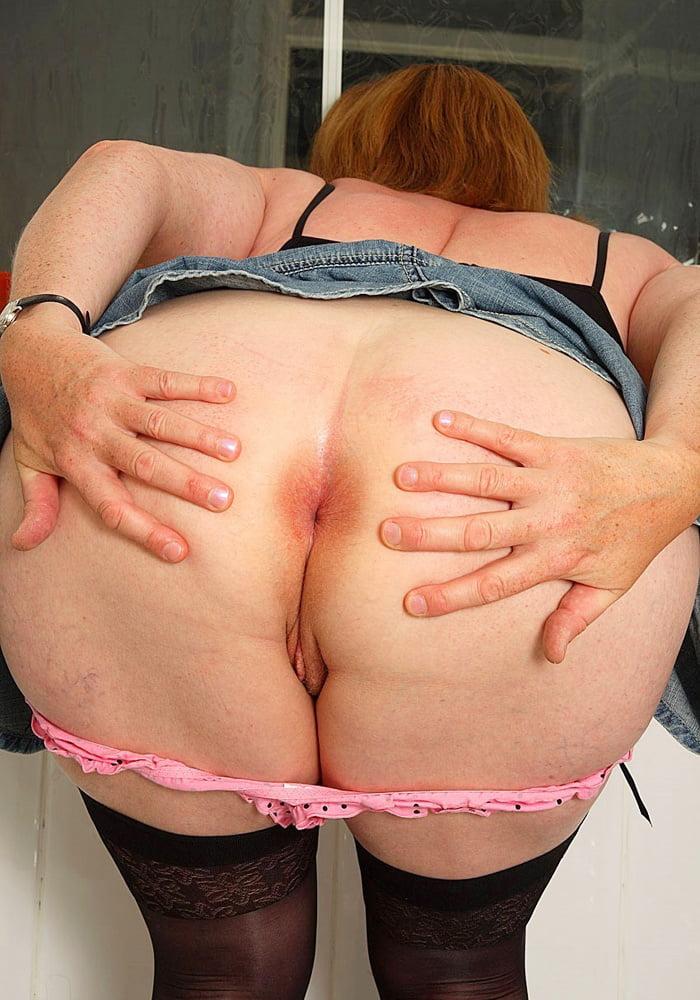 mature-butts-galleries