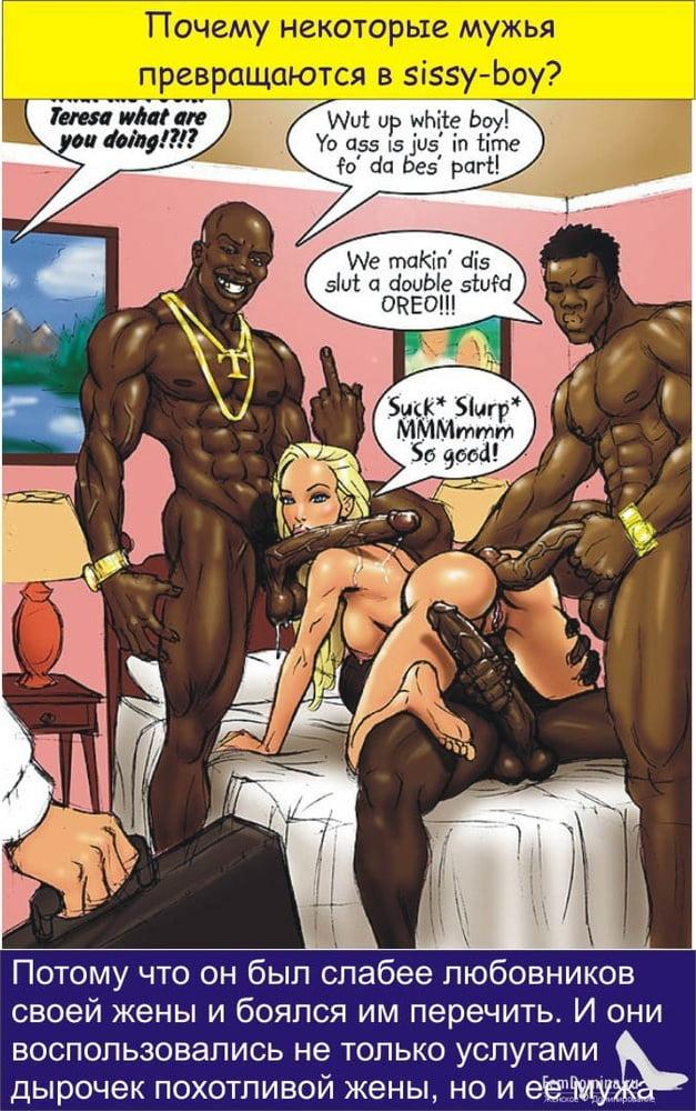 Tumblr boys masturbating-4265