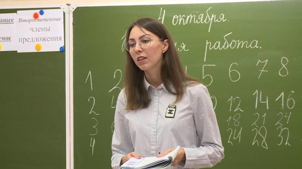 Sex xxx school teacher-3720