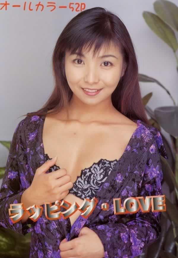 Japanese urabon ''Wrapping love''