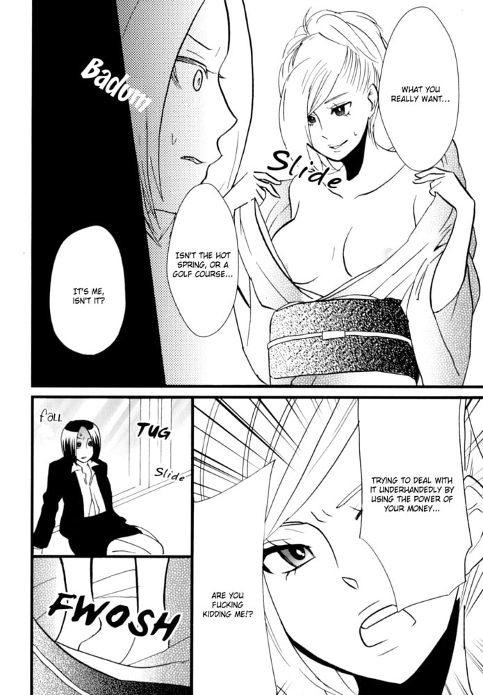 Lesbian Manga 46-chapter 7 Final - 20 Pics