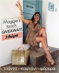 We love Maggie vol2 - 72 Pics