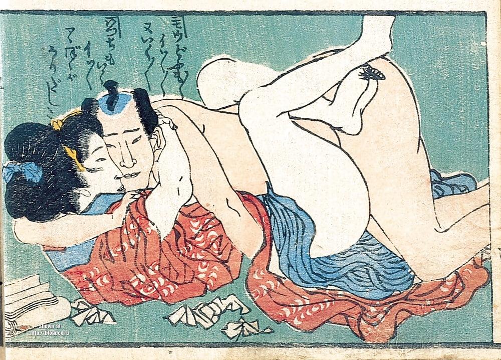 Читать японская камасутра, как вставить во влагалище руку