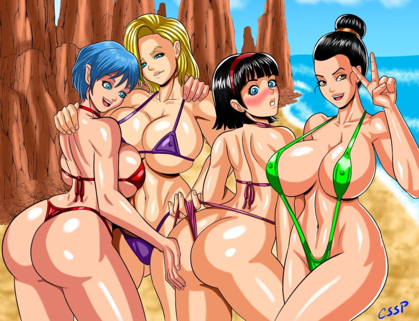 Dragon ball z gifs porn sex games