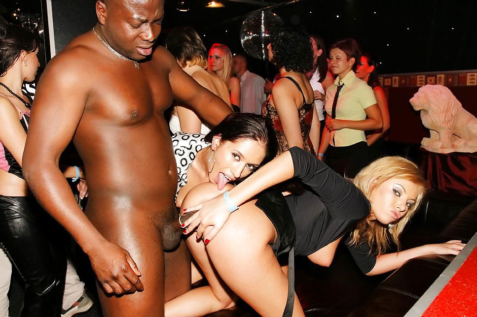 межрасовая вечеринка день рождения порно - 13