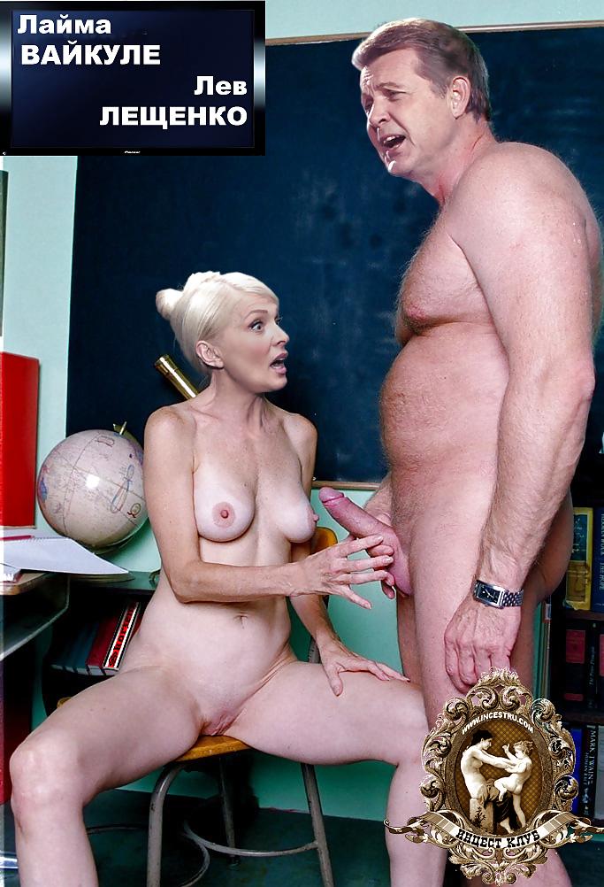 Порно фото голых российских артисток кино и эстрады, смотреть порно кейша