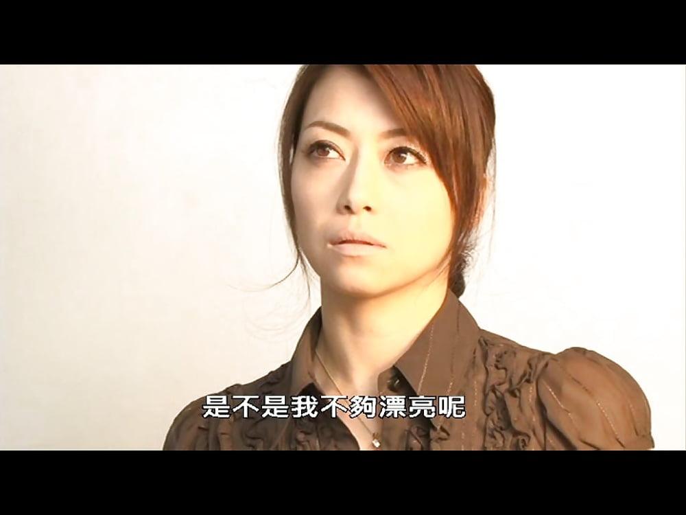 32yr old pregnant sayuri yoshida still fucking - 5 7