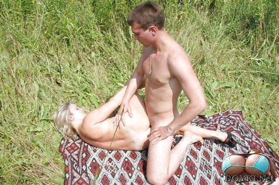 Смотреть Порно Инцест На Природе